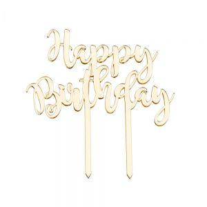 """CELEBRATION - διακοσμητικό τούρτας """"Happy Birthday"""" Χρυσό"""