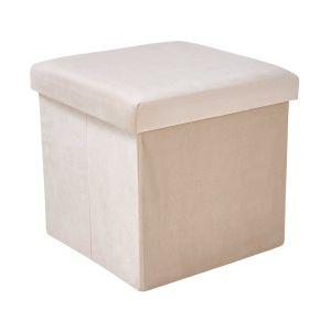 BOXSPRING - βελούδινο σκαμπό, πτυσσόμενο, γκρι