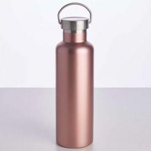 WANDERLUST - θερμός με λαβή ανοιχτό ροζ
